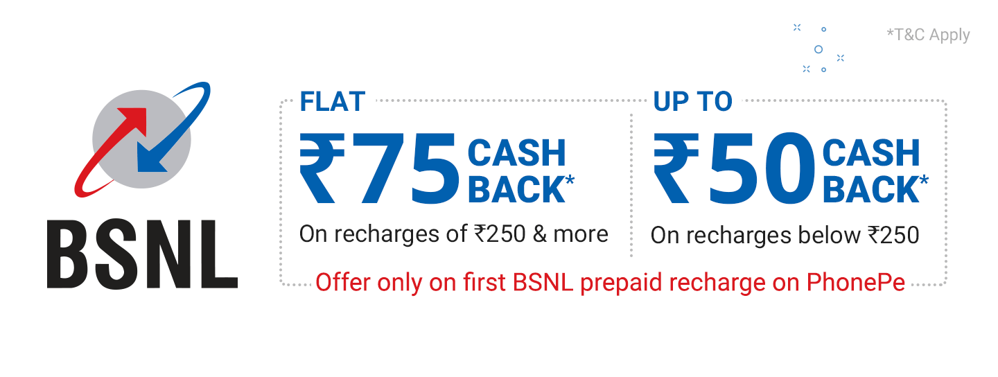 phonepe bsnl Recharge cashback offer